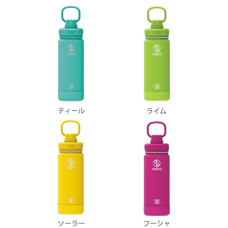 水筒 ステンレス 保冷 TAKEYA タケヤフラスク アクティブライン 真空断熱 ステンレスボトル 520ml ( タケヤ 保冷専用 直飲み おしゃれ 大人 )|colorfulbox|04