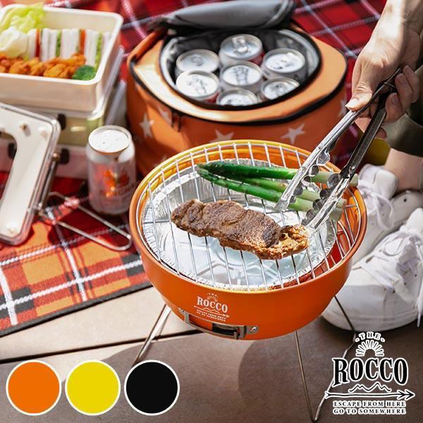 コンロ バーベキューセット 保冷バッグ ロッコ バッグ付き 星 ( バーベキューグッズ コンパクト BBQ クーラーバッグ ) colorfulbox