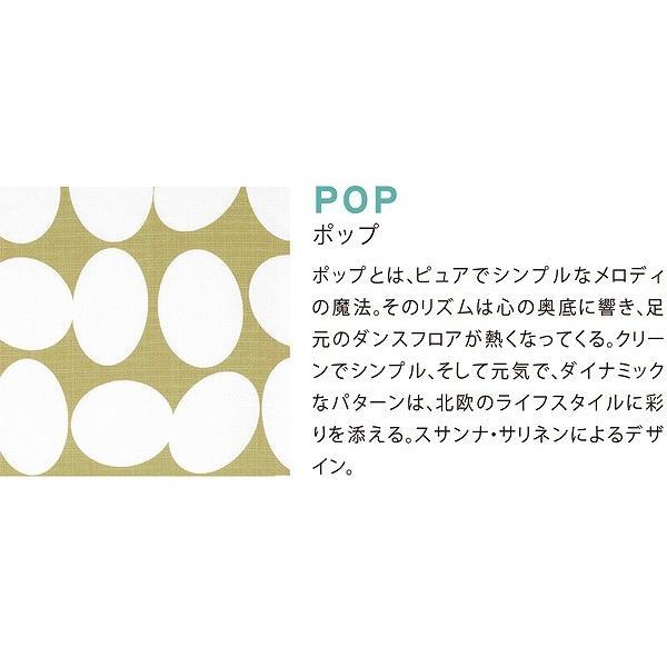 あずま袋 ランチバッグ Finlayson mini東袋 POP ドット 日本製 ( 東袋 風呂敷 お弁当 フィンレイソン ) colorfulbox 09