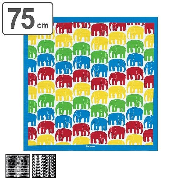 風呂敷 75cm ふろしき クロス Finlayson ELEFANTTI ( バッグ 京都 包み お弁当包み ふろしきバッグ 75センチ ) colorfulbox
