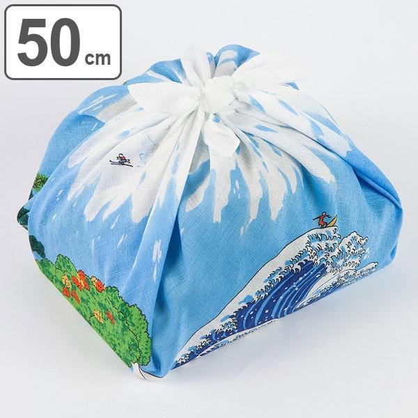 風呂敷 50cm 浅山美里 ふろしき 富士山 綿 ( お弁当包み 50センチ 綿 お包み 小風呂敷 金封包み お弁当 ) colorfulbox