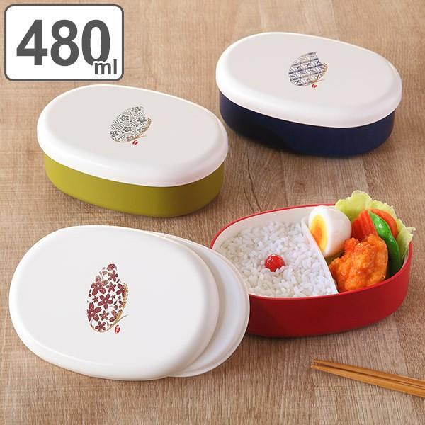 お弁当箱 1段 米もん 480ml 小判型 ( ランチボックス レンジ対応 食洗機対応 女子 弁当箱 おすすめ おすすめ ) colorfulbox