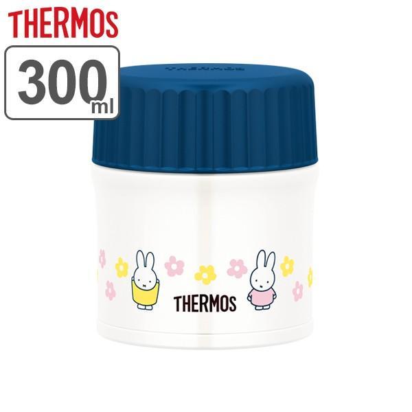 スープジャー 保温弁当箱 サーモス thermos ミッフィー 300ml JBU-300B ( 保温 保冷 お弁当箱 スープ おすすめ )|colorfulbox