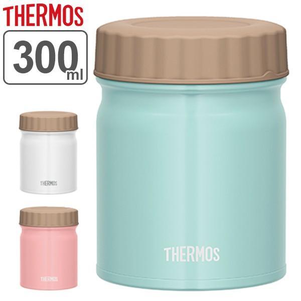 保温弁当箱 スープジャー サーモス thermos 真空断熱スープジャー 300ml JBT-300 ( フードコンテナ お弁当箱 保温 保冷 弁当箱 ) colorfulbox