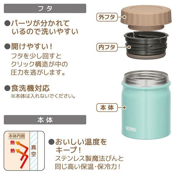 保温弁当箱 スープジャー サーモス thermos 真空断熱スープジャー 300ml JBT-300 ( フードコンテナ お弁当箱 保温 保冷 弁当箱 ) colorfulbox 05