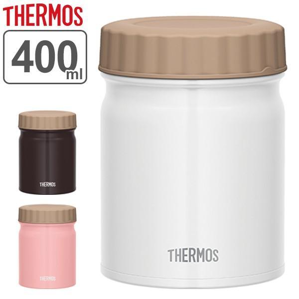 保温弁当箱 スープジャー サーモス thermos 真空断熱スープジャー 400ml JBT-400 ( フードコンテナ お弁当箱 保温 保冷 弁当箱 )|colorfulbox