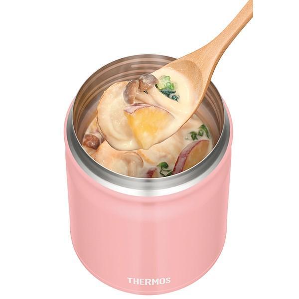 保温弁当箱 スープジャー サーモス thermos 真空断熱スープジャー 400ml JBT-400 ( フードコンテナ お弁当箱 保温 保冷 弁当箱 )|colorfulbox|03