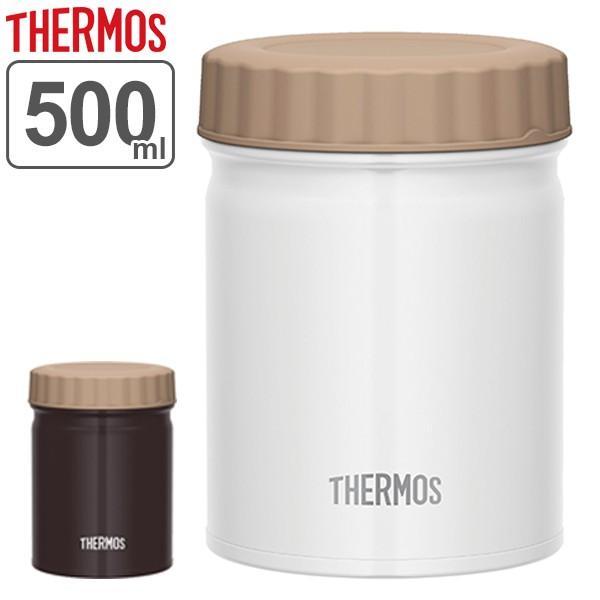 保温弁当箱 スープジャー サーモス thermos 真空断熱スープジャー 500ml JBT-500 ( フードコンテナ お弁当箱 保温 保冷 弁当箱 ) colorfulbox