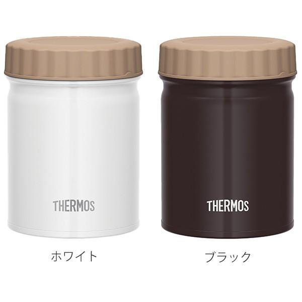 保温弁当箱 スープジャー サーモス thermos 真空断熱スープジャー 500ml JBT-500 ( フードコンテナ お弁当箱 保温 保冷 弁当箱 ) colorfulbox 02