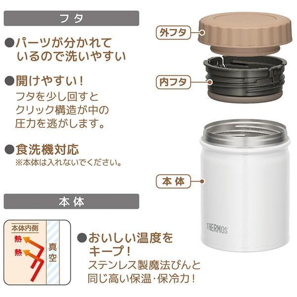 保温弁当箱 スープジャー サーモス thermos 真空断熱スープジャー 500ml JBT-500 ( フードコンテナ お弁当箱 保温 保冷 弁当箱 ) colorfulbox 05
