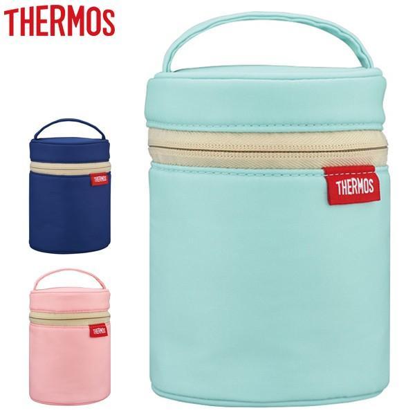 ポーチ ケース サーモス thermos スープジャーポーチ 250ml〜400ml スープジャー用 RES-001 ( カバー 持ち運び お弁当バッグ ) colorfulbox