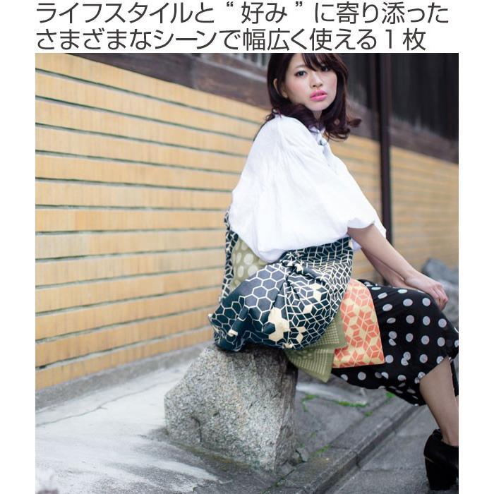 風呂敷 97cm KONOMI ハニカム 漆黒 ( ふろしき 風呂敷き 大判風呂敷 )|colorfulbox|02