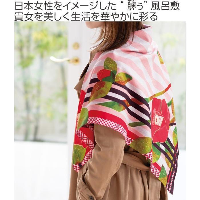 風呂敷 97cm ディアレディー 椿 ( ふろしき 風呂敷き 大判風呂敷 ) colorfulbox 02