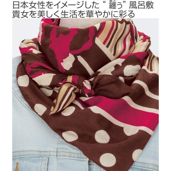 風呂敷 97cm ディアレディー 牡丹 ( ふろしき 風呂敷き 大判風呂敷 )|colorfulbox|02