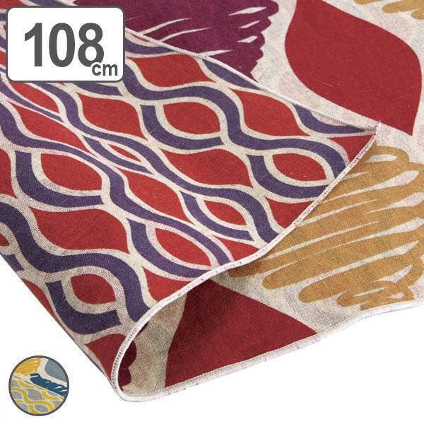 風呂敷 アタラシキイニシエ両面 tatewaku 108cm ( ふろしき 風呂敷き 大判風呂敷 )|colorfulbox