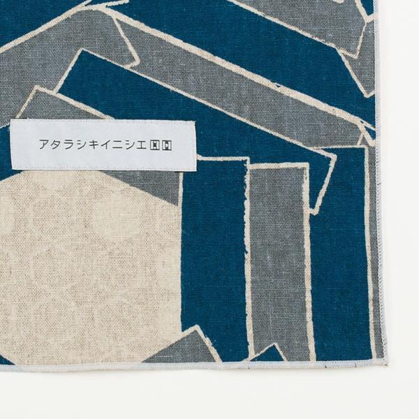 風呂敷 アタラシキイニシエ両面 kikkou 108cm ( ふろしき 風呂敷き 大判風呂敷 )|colorfulbox|05