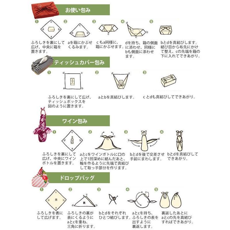 風呂敷 自遊布綿大ふろしき 夜桜うさぎ 118cm ( ふろしき 大判 大風呂敷 )|colorfulbox|06
