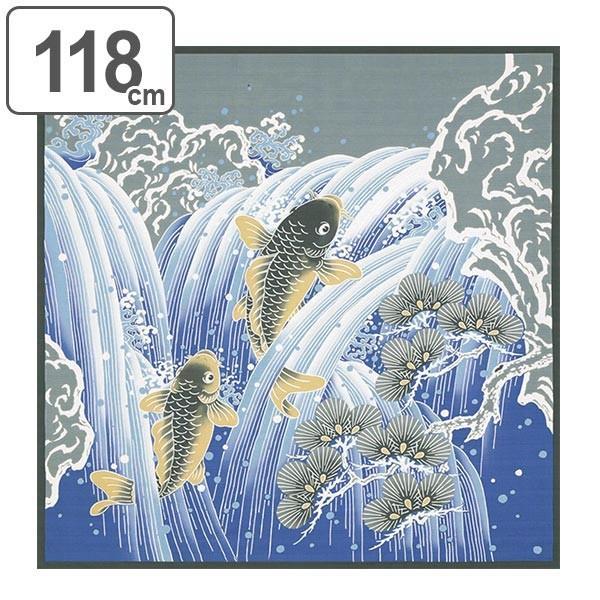 風呂敷 自遊布綿大ふろしき 鯉の滝登り 118cm ( ふろしき 大判 大風呂敷 ) colorfulbox