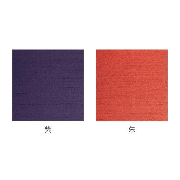 風呂敷 古都紬無地ふろしき二四巾 90cm ( ふろしき 風呂敷き 大風呂敷 )|colorfulbox|02