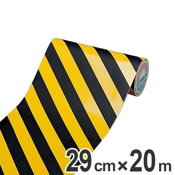 ビニールトラテープ 離けい紙 290mm幅 20m トラテープ テープ 日本製 ( トラ 柄 トラ模様 ラインテープ 注意喚起 立ち入り禁止 区域 標示 粘着テープ )