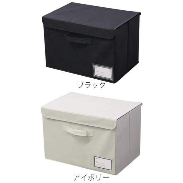 収納 ボックス 不織布 不織布収納でシンプル収納上手