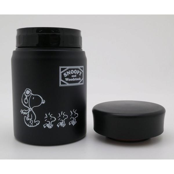 スープジャー 保温 ステンレス スヌーピー 320ml 保温弁当箱 ( お弁当箱 保冷 弁当箱 スープ ランチボックス ランチポット )|colorfulbox|02