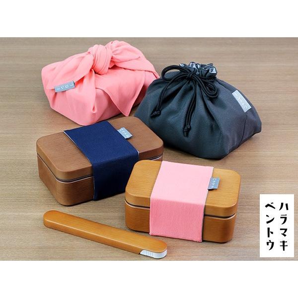 風呂敷 ハラマキ 62×62cm お弁当包み ( お弁当箱 ふろしき ランチバッグ お弁当袋 袋 )|colorfulbox|04