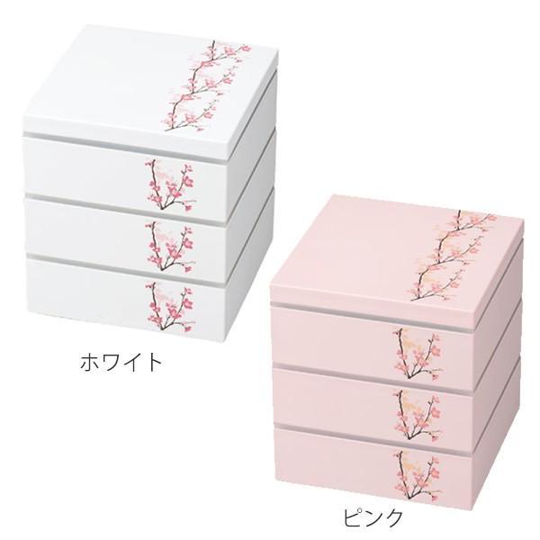 お弁当箱 3段 お重 15.0三段重 SAKURA HAKOYA 2280ml ( 弁当箱 ピクニックランチボックス ランチボックス 2〜3人用 おすすめ )|colorfulbox|02