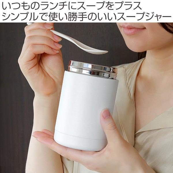 スープジャー 保温弁当箱 MIPフードポット 300ml ランチボックス ( 保温 保冷 弁当箱 フードポット スープ おすすめ )|colorfulbox|02