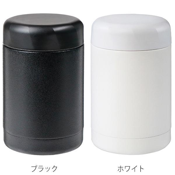 スープジャー 保温弁当箱 MIPフードポット 300ml ランチボックス ( 保温 保冷 弁当箱 フードポット スープ おすすめ )|colorfulbox|03
