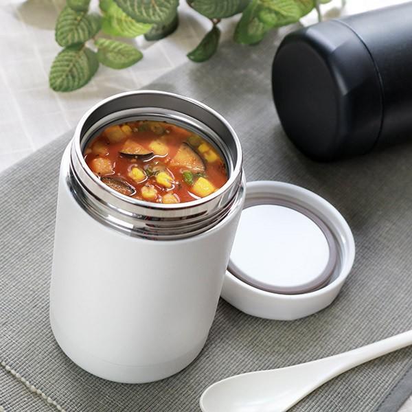 スープジャー 保温弁当箱 MIPフードポット 300ml ランチボックス ( 保温 保冷 弁当箱 フードポット スープ おすすめ )|colorfulbox|10