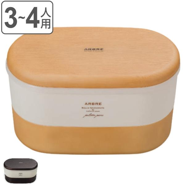 弁当箱 ARBRE ファミリーランチ 3000ml 入れ子 ピクニック ( ランチボックス お弁当箱 ピクニックランチボックス 大容量 入れ子式 ) colorfulbox