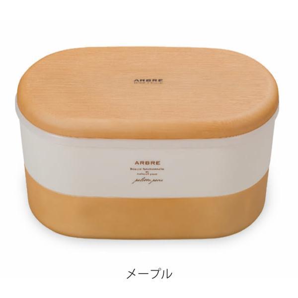 弁当箱 ARBRE ファミリーランチ 3000ml 入れ子 ピクニック ( ランチボックス お弁当箱 ピクニックランチボックス 大容量 入れ子式 ) colorfulbox 02