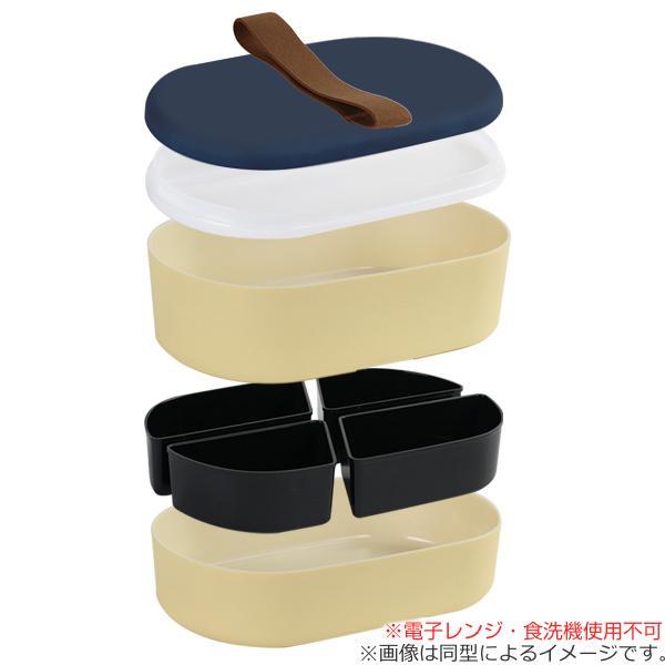 弁当箱 ARBRE ファミリーランチ 3000ml 入れ子 ピクニック ( ランチボックス お弁当箱 ピクニックランチボックス 大容量 入れ子式 ) colorfulbox 04