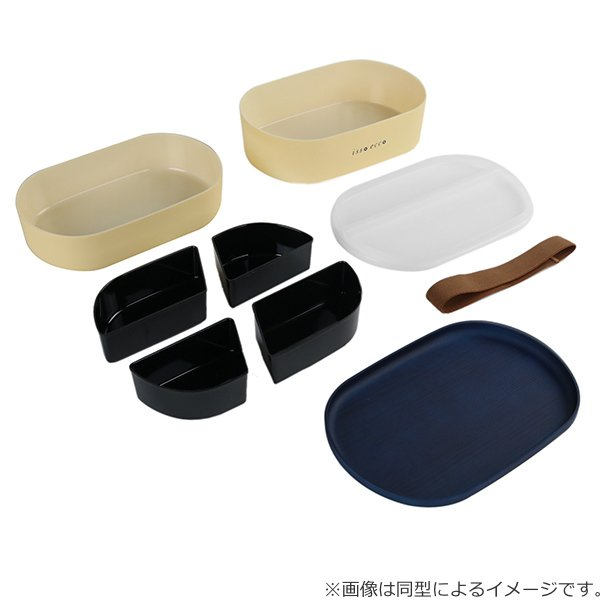 弁当箱 ARBRE ファミリーランチ 3000ml 入れ子 ピクニック ( ランチボックス お弁当箱 ピクニックランチボックス 大容量 入れ子式 ) colorfulbox 05