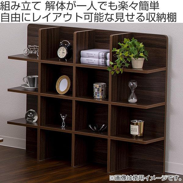 シェルフ 幅98cm 収納 ラック ベッド ベッドフレーム 組み立て簡単 ( ベッドサイド 棚 収納棚 壁面収納 )|colorfulbox|02