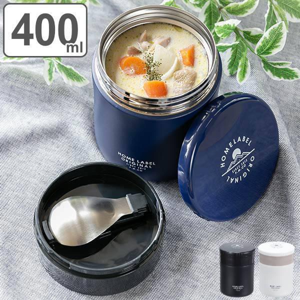 フードポット スープジャー 保温弁当箱 ホームレーベル フードマグ 400ml スプーン付 弁当箱 ( スープボトル スープポット ランチジャー 保温 保冷 )|colorfulbox