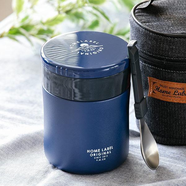 フードポット スープジャー 保温弁当箱 ホームレーベル フードマグ 400ml スプーン付 弁当箱 ( スープボトル スープポット ランチジャー 保温 保冷 )|colorfulbox|11