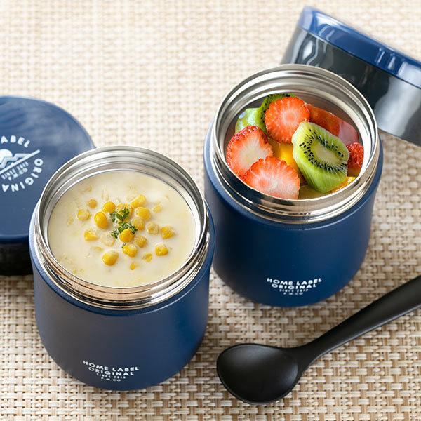 フードポット スープジャー 保温弁当箱 ホームレーベル フードマグ 400ml スプーン付 弁当箱 ( スープボトル スープポット ランチジャー 保温 保冷 )|colorfulbox|12