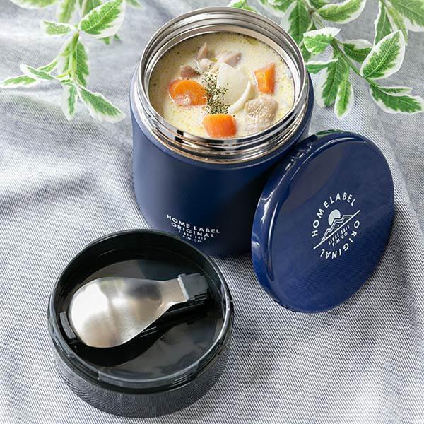 フードポット スープジャー 保温弁当箱 ホームレーベル フードマグ 400ml スプーン付 弁当箱 ( スープボトル スープポット ランチジャー 保温 保冷 )|colorfulbox|13
