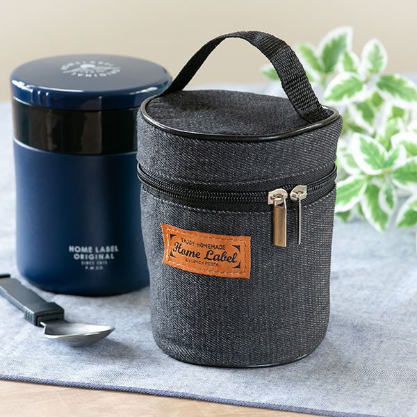フードポット スープジャー 保温弁当箱 ホームレーベル フードマグ 400ml スプーン付 弁当箱 ( スープボトル スープポット ランチジャー 保温 保冷 )|colorfulbox|14