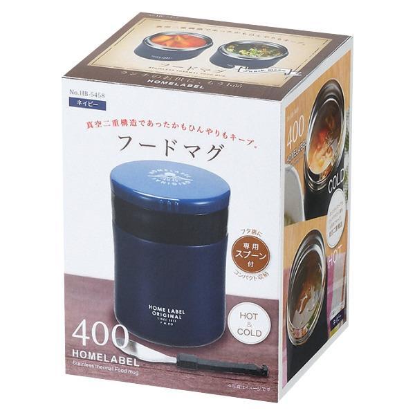フードポット スープジャー 保温弁当箱 ホームレーベル フードマグ 400ml スプーン付 弁当箱 ( スープボトル スープポット ランチジャー 保温 保冷 )|colorfulbox|16