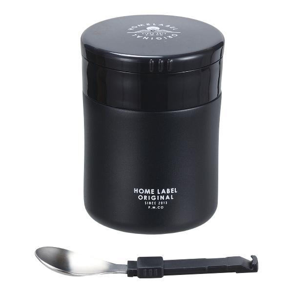 フードポット スープジャー 保温弁当箱 ホームレーベル フードマグ 400ml スプーン付 弁当箱 ( スープボトル スープポット ランチジャー 保温 保冷 )|colorfulbox|18
