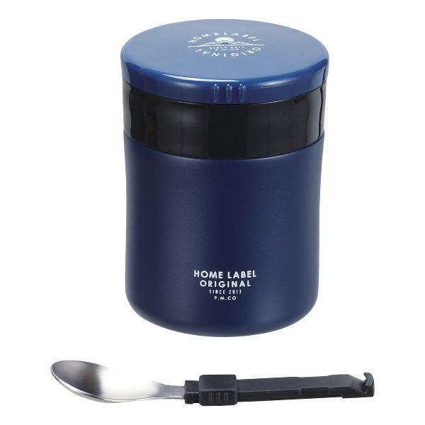 フードポット スープジャー 保温弁当箱 ホームレーベル フードマグ 400ml スプーン付 弁当箱 ( スープボトル スープポット ランチジャー 保温 保冷 )|colorfulbox|19