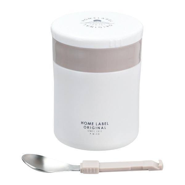 フードポット スープジャー 保温弁当箱 ホームレーベル フードマグ 400ml スプーン付 弁当箱 ( スープボトル スープポット ランチジャー 保温 保冷 )|colorfulbox|20
