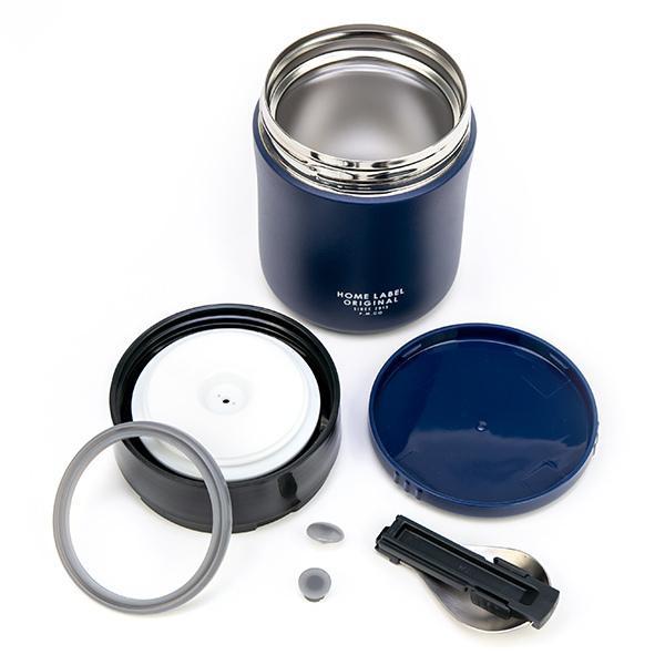 フードポット スープジャー 保温弁当箱 ホームレーベル フードマグ 400ml スプーン付 弁当箱 ( スープボトル スープポット ランチジャー 保温 保冷 )|colorfulbox|07