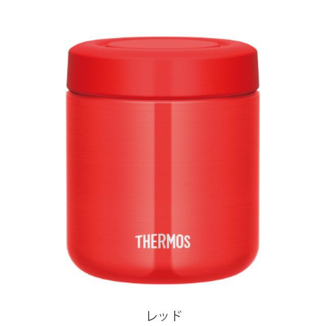 フードポット サーモス THERMOS 真空断熱スープジャー クリックオープン 300ml JBR-300 ( スープジャー 保温 保冷 弁当箱 ランチボックス )|colorfulbox|03