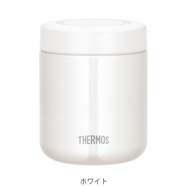 フードポット サーモス THERMOS 真空断熱スープジャー クリックオープン 300ml JBR-300 ( スープジャー 保温 保冷 弁当箱 ランチボックス )|colorfulbox|04