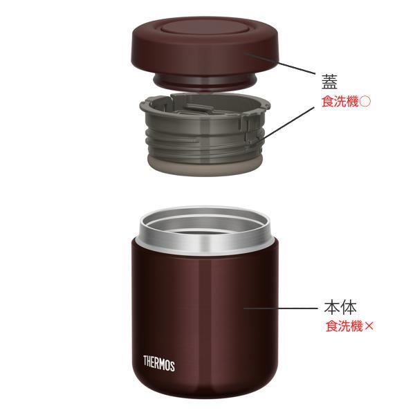 フードポット サーモス THERMOS 真空断熱スープジャー クリックオープン 300ml JBR-300 ( スープジャー 保温 保冷 弁当箱 ランチボックス )|colorfulbox|05