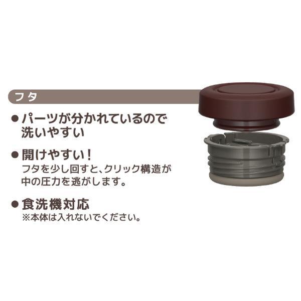 フードポット サーモス THERMOS 真空断熱スープジャー クリックオープン 300ml JBR-300 ( スープジャー 保温 保冷 弁当箱 ランチボックス )|colorfulbox|08